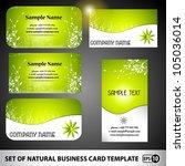 set of natural floral business... | Shutterstock .eps vector #105036014