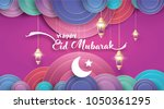 eid mubarak greeting card... | Shutterstock .eps vector #1050361295