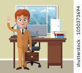 businessman cartoon at office   Shutterstock .eps vector #1050373694