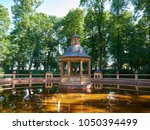 Small photo of Saint Petersburg, Russia - August 9, 2017: Menagerie Pond Bosquet in The Summer Garden in St. Petersburg. The park was personally designed by Czar Peter in 1704