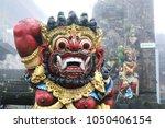 sculpture of hinduism in bali... | Shutterstock . vector #1050406154