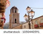 urban landscape in teggiano ... | Shutterstock . vector #1050440591