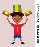 fan of myanmar national...   Shutterstock .eps vector #1050448784