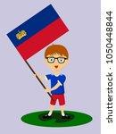 fan of liechtenstein national... | Shutterstock .eps vector #1050448844