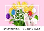 easter typographical background ... | Shutterstock .eps vector #1050474665
