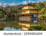 Kinkaku Ji Buddhist Temple Or...