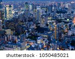 the night view of tokyo is... | Shutterstock . vector #1050485021