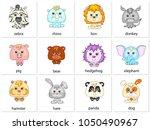 zebra  rhino  lion  donkey  pig ... | Shutterstock .eps vector #1050490967