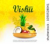 beautiful vishukani flower... | Shutterstock .eps vector #1050528041