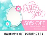 easter sale banner. this... | Shutterstock .eps vector #1050547541