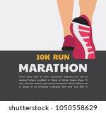 athlete runner feet running or... | Shutterstock .eps vector #1050558629