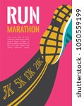 city running marathon. athlete... | Shutterstock .eps vector #1050559199