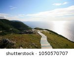 the skyline trail in cape breton | Shutterstock . vector #1050570707
