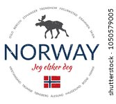 "grunge button    ""norway   i... 