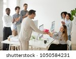 friendly diverse corporate team ... | Shutterstock . vector #1050584231