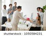 friendly diverse corporate team ... | Shutterstock . vector #1050584231