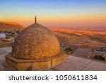 mardin turkey religious city... | Shutterstock . vector #1050611834