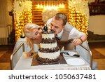 wedding cake. bride and groom... | Shutterstock . vector #1050637481