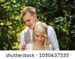 wedding. portrait of bride and...   Shutterstock . vector #1050637535