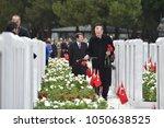 canakkale  turkey   march 18 ... | Shutterstock . vector #1050638525