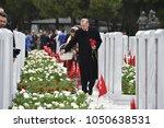 canakkale  turkey   march 18 ... | Shutterstock . vector #1050638531