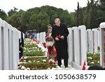 canakkale  turkey   march 18 ... | Shutterstock . vector #1050638579