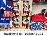 rostov on don  russia   march ... | Shutterstock . vector #1050648221