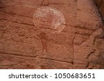 native american indian ruins... | Shutterstock . vector #1050683651