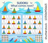 sudoku for kids with sea boat.... | Shutterstock .eps vector #1050690665