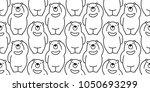 bear polar bear seamless... | Shutterstock .eps vector #1050693299