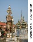 Small photo of Wat Phra Kaeo's temple guard in Bangkok the capital of Thailand