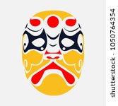 beijing opera mask  of ancient...   Shutterstock .eps vector #1050764354