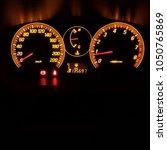 Small photo of Go far a late night drive.