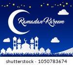 beautiful ramadan kareem... | Shutterstock .eps vector #1050783674