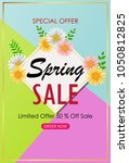 spring sale background banner... | Shutterstock .eps vector #1050812825