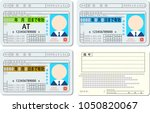 japanese driver's license set 2 | Shutterstock .eps vector #1050820067