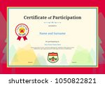kids diploma or certificate of... | Shutterstock .eps vector #1050822821