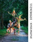 khon thai dancing performers of ... | Shutterstock . vector #1050826211
