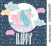 magical party card with unicorn ... | Shutterstock .eps vector #1050846359