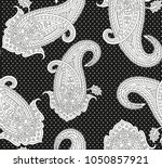 black and white  traditional... | Shutterstock .eps vector #1050857921