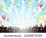 a crowd of people. vector... | Shutterstock .eps vector #1050873539