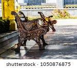 garden chairs  health seats... | Shutterstock . vector #1050876875
