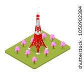 tokio tower famous landmark of... | Shutterstock .eps vector #1050902384