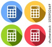simple calculator icon. set of...