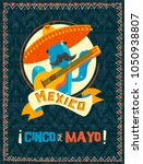 happy cinco de mayo party... | Shutterstock .eps vector #1050938807
