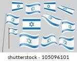 set of flags of israel...   Shutterstock . vector #105096101