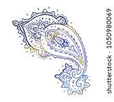 paisley. hand drawn boho... | Shutterstock .eps vector #1050980069