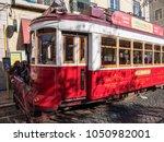 lisbon  portugal   november 8.... | Shutterstock . vector #1050982001