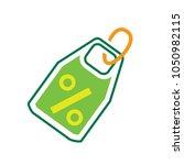 discount percent sign  vector... | Shutterstock .eps vector #1050982115