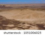 Small photo of View of the Ramon Crater from above, Mitzpe Ramon, Israel